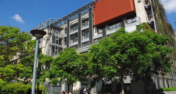 IAE Paris-Sorbonne
